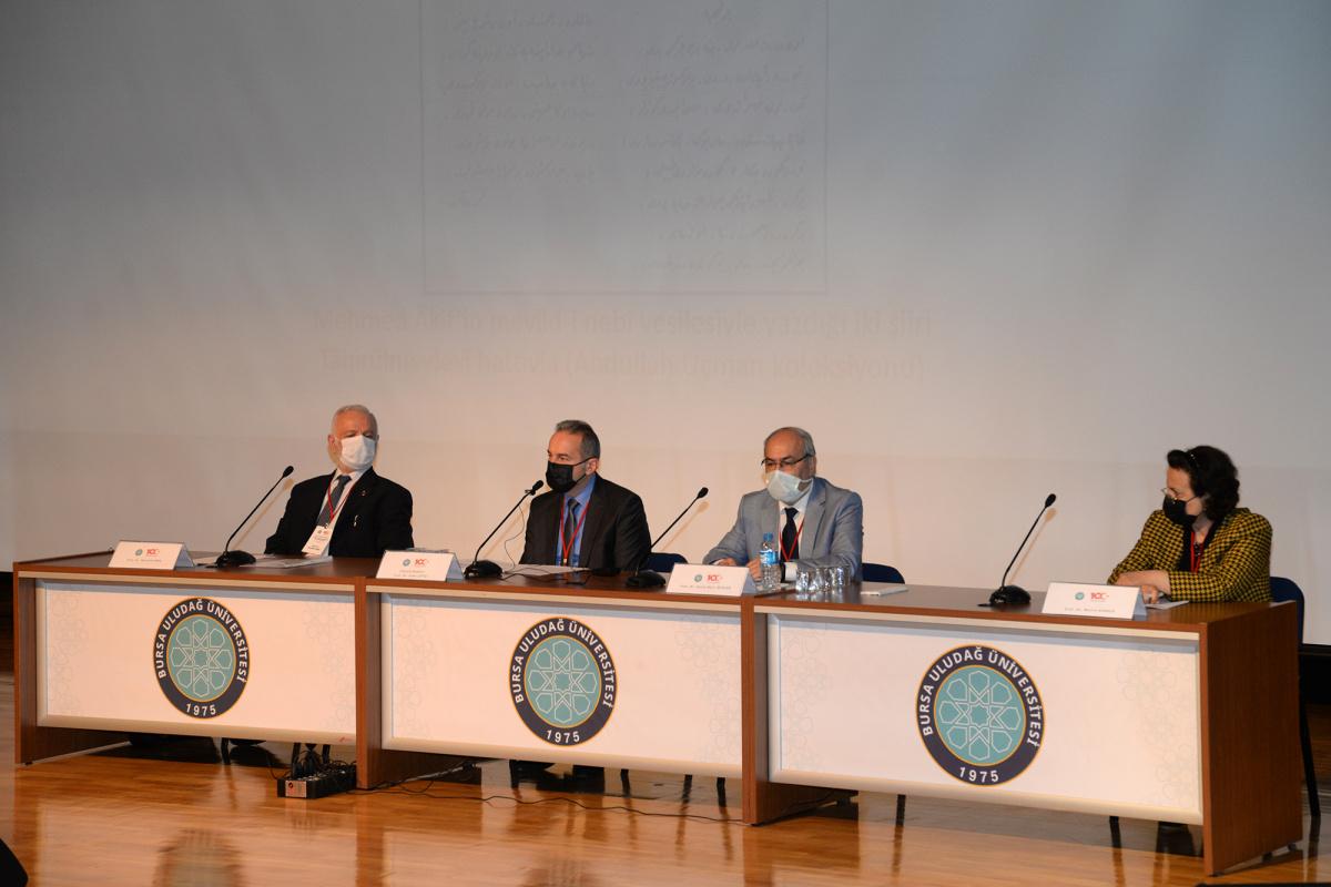 İstiklal Marşı, kabulünün 100. yılında BUÜ'de kutlandı